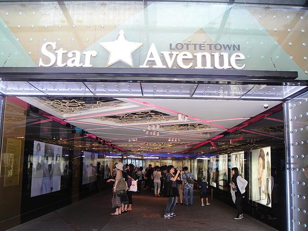 樂天星光大道Star Avenue
